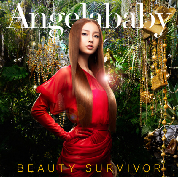 Angela Baby. Beauty Survivor. Album Cover